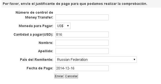 Qu debo de hacer despu s de realizar mi transferencia for Transferencia bancaria